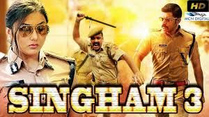 Singam 3 (Tamil) Movie