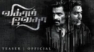 Vikram Vedha (Tamil) Movie