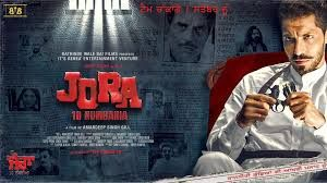 Jora 10 Numbaria (Punjabi) Movie