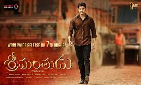 Srimanthudu (Telugu) Movie