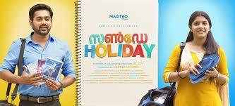 Sunday Holiday (Malayalam) Movie