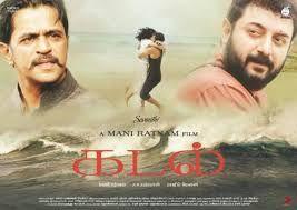 Kadal (Tamil) Movie
