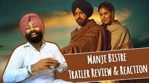 Manje Bistre (Punjabi) Movie
