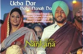 Nankana (Punjabi) Movie