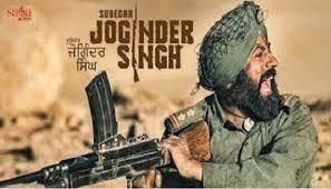 Subedar Joginder Singh (Punjabi) Movie