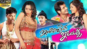 Intelligent (Telugu) Movie
