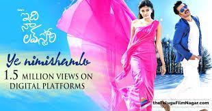 Idi Naa Love Story (Telugu)