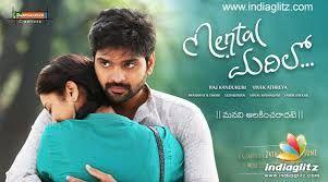Mental Madhilo (Telugu) Movie