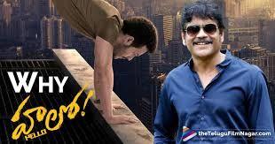 Hello (Telugu) Movie