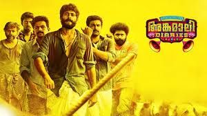 Angamaly Diaries (Malayalam) Movie