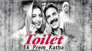Toilet Ek Prem Katha (Hindi) Movie