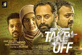 Take Off (Malayalam) Movie