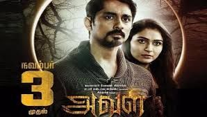 Aval (Tamil) Movie