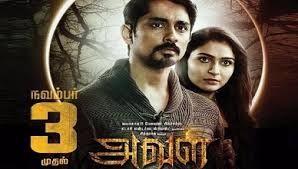 Aval (Tamil) Movie
