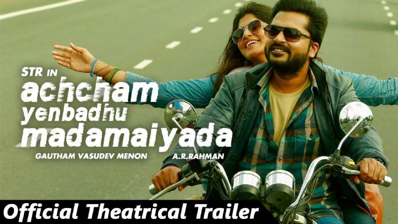 achcham yenbadhu madamaiyada tamil movie cinemark