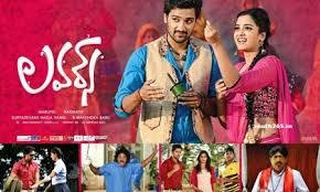 Lovers (Telugu) Movie