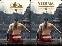 the navarasa and shakespeare Before veeram starring kunal kapoor hits the screens on february 24, make yourself familiar with these other on-screen adaptations of the play macbeth by william shakespeare.