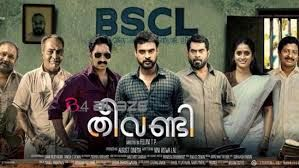 Theevandi (Malayalam) Movie