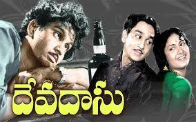 DevaDas (Telugu) Movie