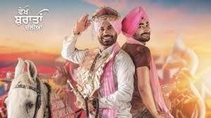 Vekh Baraatan Challiyan (Punjabi) Movie