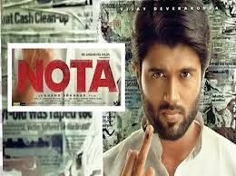 Nota (Telugu) Movie