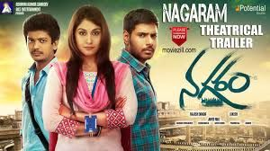 Nagaram (Telugu) Movie