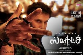 Sketch (Tamil) Movie