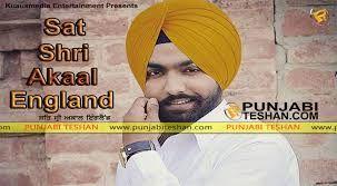 Sat Shri Akaal England (Punjabi) Movie
