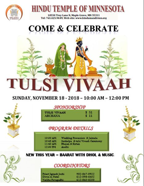 Tulasi Vivaah in Hindu Temple of Minnesota Maple Grove