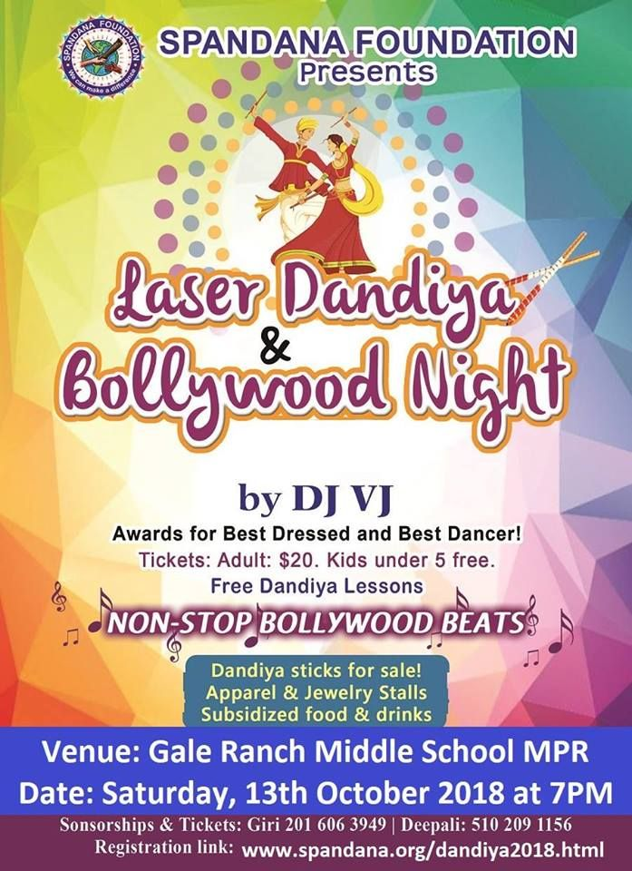 Laser Dandiya and Bolleywood Night 2018 - San Ramon