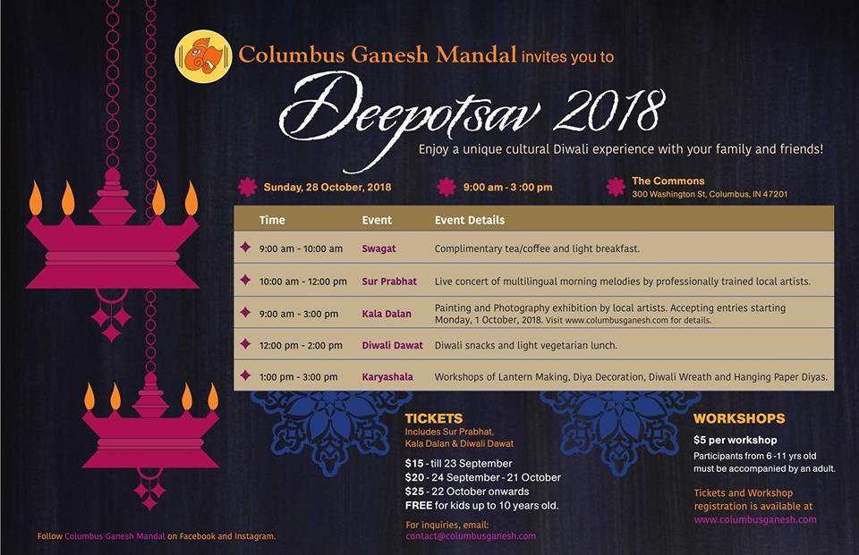 Deepotsav 2018