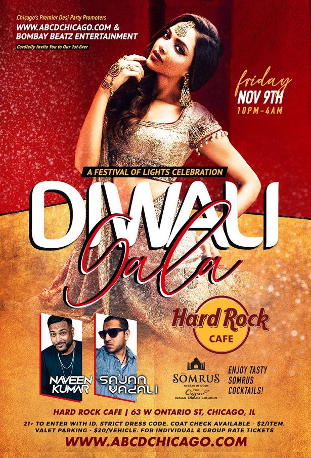 Diwali Gala 2018 - Hard Rock Cafe Chicago