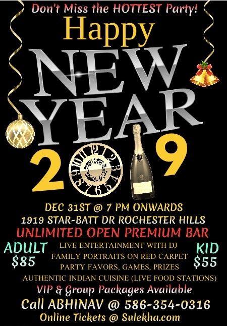 Spyce Entertainment - New Year 2019