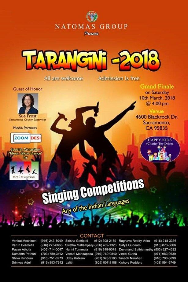 TARANGINI - Singing Competitions 2018