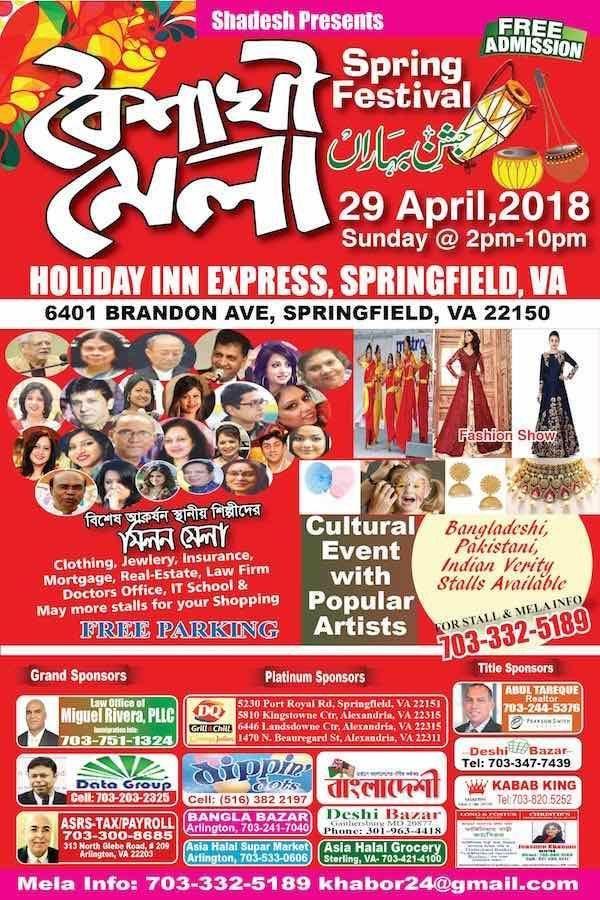Desi Bazar Spring Festival 29 APRIL 2018