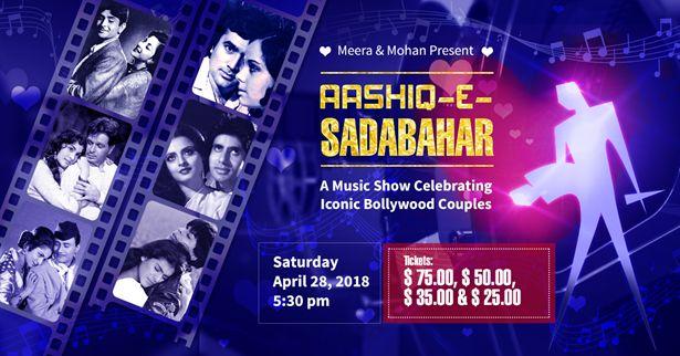 Aashiq-e-Sadabahar Music Show