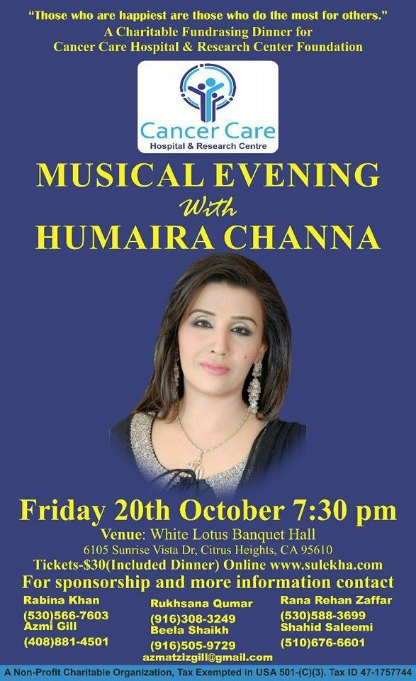 Musical Evening With Humaira Channa in White Lotus Banquet