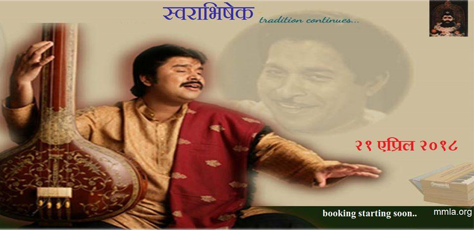 Swarabhishek - A Musical Evening with Shounak Abhisheki