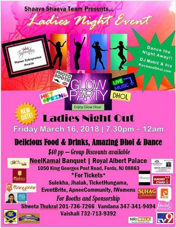 The Shaava Shaava Team's Ladies Night Out