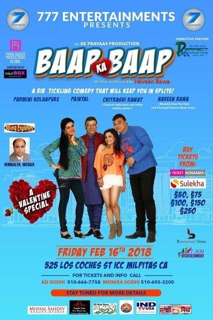 Baap Ka Baap: a Play in Hindi with Padmini Kolhapure and Paintal, Bay Area