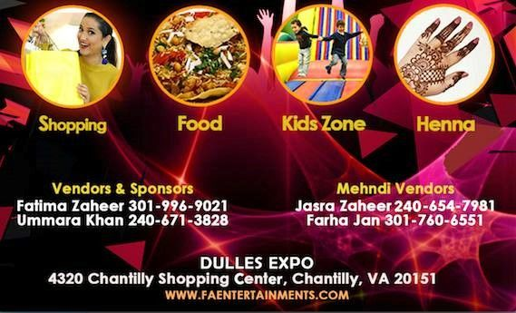 Chand Raat Mela Virginia 2018