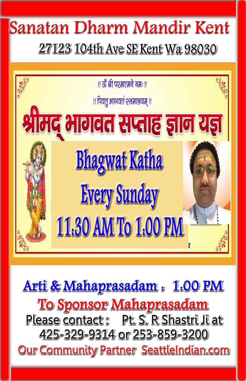 Bhagwat Katha Every Sunday
