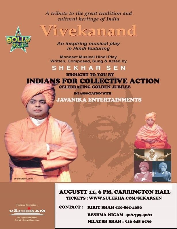 VIVEKANAND 'Mono Act Musical Play' By SHEKHAR SEN