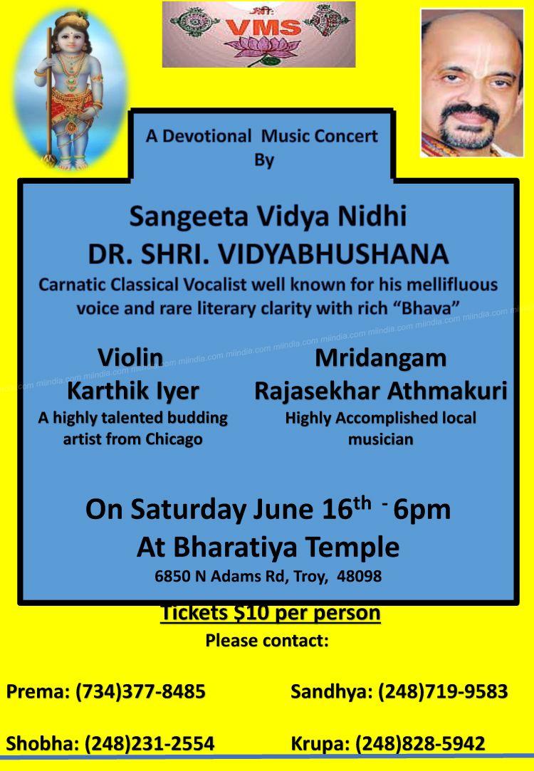 Shri Vidyabhushana Music Concert