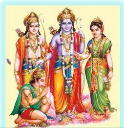 Punarvasu Nakshatra - Sri Rama Parivar Abishekam