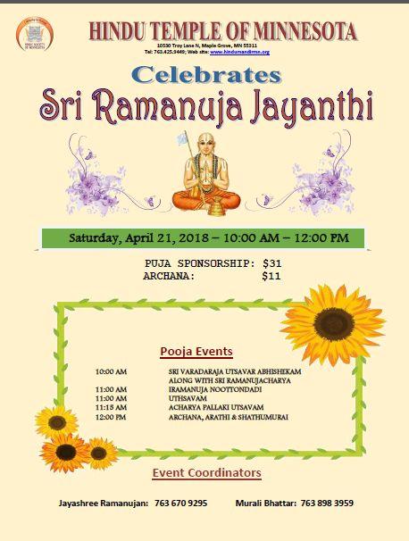 Sri. Ramanuja Jayanthi