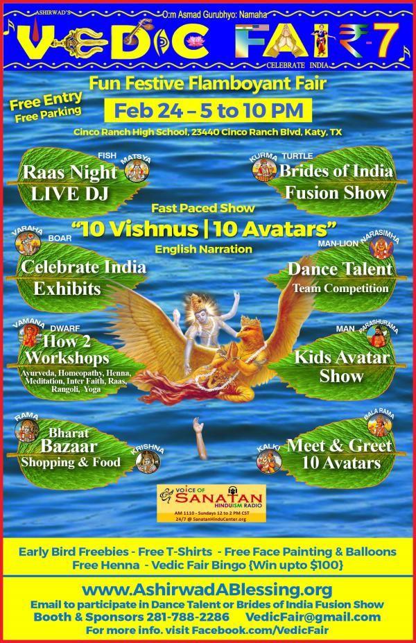 VEDIC FAIR 7 | Fun Festive Flamboyant Fair