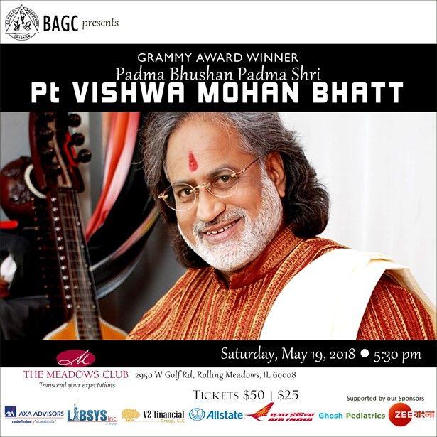 Pandit VISHWA MOHAN BHATT Live in Concert in Chicago