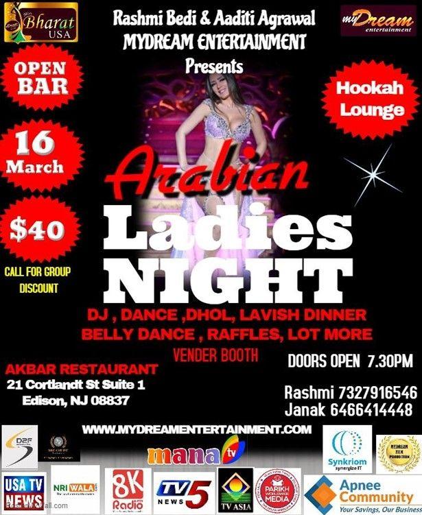 ARABIAN LADIES NIGHT