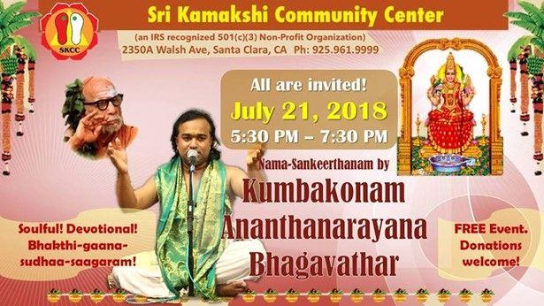Nama Sankirtanam SKCC: K. Ananthanarayana Bhagavatar